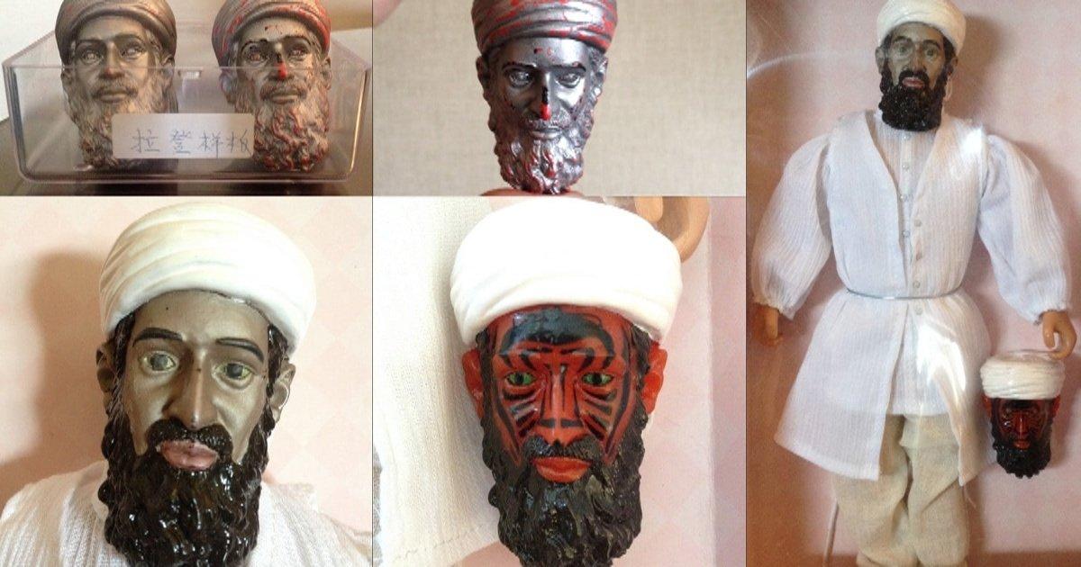 Top Secret CIA Emails on Osama bin Laden 'Devil Doll'