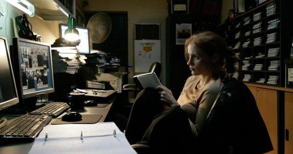 CIA memo on rewriting Zero Dark Thirty script