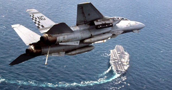'Bin Laden Burial' Took Place on Top Gun Ship